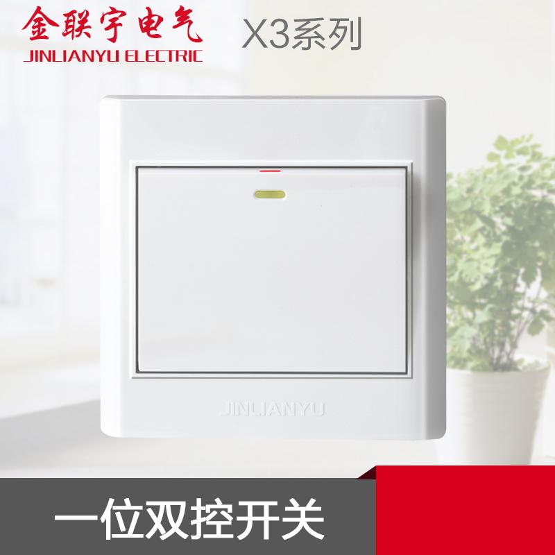 金联宇X3系列 一位双控开关(全塑...