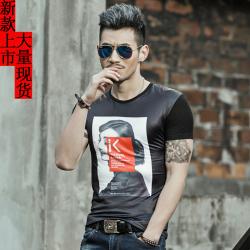 """贝尔仕 春季男<span class=""""gcolor"""">短袖t恤</span>男士圆领修身休闲青年纯棉T恤印花打底523"""