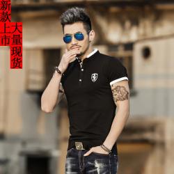 """贝尔仕 男士<span class=""""gcolor"""">短袖T恤</span>打底衫圆领棉修身T恤518"""
