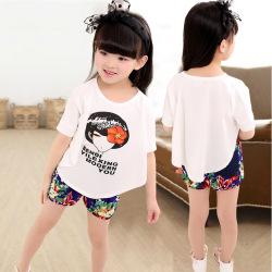"""童装女童短袖碎花套装2016夏季新款儿童蝙蝠袖短裤<span class=""""gcolor"""">两件套</span>"""