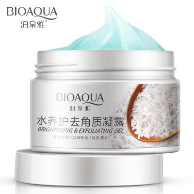 泊泉雅水养护去角质凝露深层清洁补水保湿护肤温和去角质化妆品