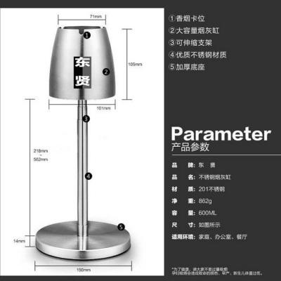 【东贤】不锈钢烟灰缸加厚创意加厚600ML