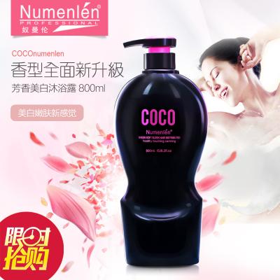 黑COCO包邮香型沐浴露 香水型持久留香保湿美白滋润800ml