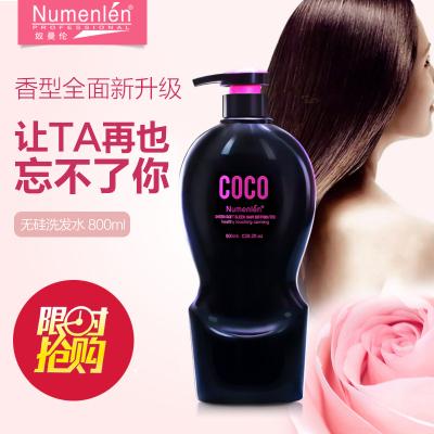 黑可可包邮香型洗发水 清爽控油去屑止痒800ml