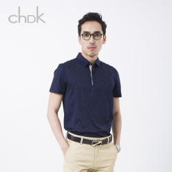 "CHDK 高端品牌男式t恤 男装翻领时尚<span class=""gcolor"">短袖T恤</span>数码高品质印花t恤批发 BH276"