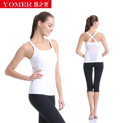 瑜之美 2016春季新款瑜伽服健身服 春夏含胸垫束腿裤女瑜伽服套装