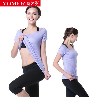 春夏瑜伽服套装显瘦三件套女紧身背心短袖速干健身房跑步运动服邮