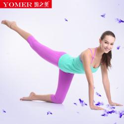 瑜之美 2016夏季新款瑜伽服健身服 含胸垫束腿裤春夏女瑜伽服套装