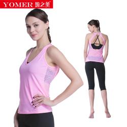 瑜之美瑜伽服春夏女背心带胸垫运动跑步健身服两件套显瘦瑜伽上衣