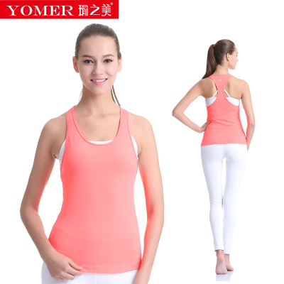 瑜之美夏季新款瑜伽服束腿裤含胸垫锦纶套装女春夏健身服三件套装