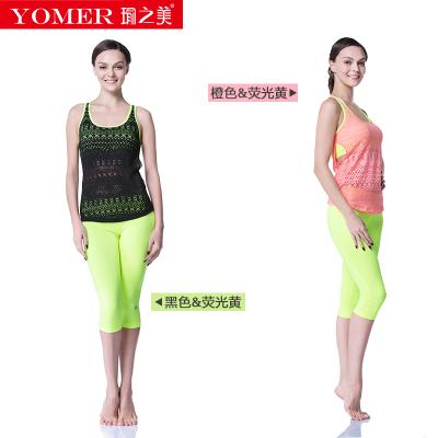 新款瑜伽服女套装假三件套修身显瘦背心七分裤春夏运动跑步健身服