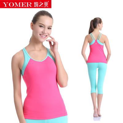 瑜之美 2016夏季新款瑜伽服健身服 束腿裤含胸垫女春夏瑜伽服套装
