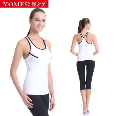 瑜之美 2016春季新款瑜伽服健身服 含胸垫春夏束腿裤女瑜伽服套装