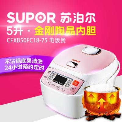Supor/苏泊尔 CFXB50FC18-75电饭煲5L 售价低于269元必关店!
