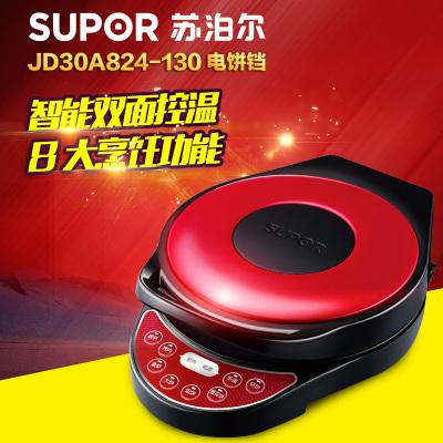 Supor/苏泊尔JD30A824-130电饼铛 售价低于189元必关店!