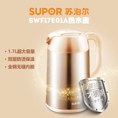 预售款!SUPOR/苏泊尔 SWF17E01A电热水壶 售价低于149元必关店!
