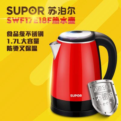 SUPOR/苏泊尔SWF17E18F电热水壶 售价低于99元必关店!