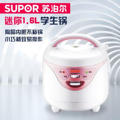 SUPOR/苏泊尔 CFXB16YA83-30电饭煲1.6L 售价低于139元必关店!
