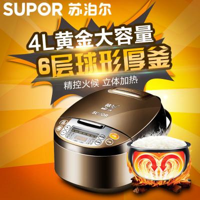 预售款!SUPOR/苏泊尔CFXB40FC835-75电饭煲锅4L 售价低于329元必关店!
