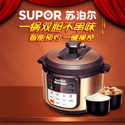 SUPOR/苏泊尔CYSB60YCW10D-110电压力锅6L 售价低于389元必关店!