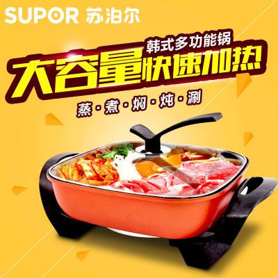 SUPOR/苏泊尔H30FK802-136多功能电火锅 售价低于149元必关店!