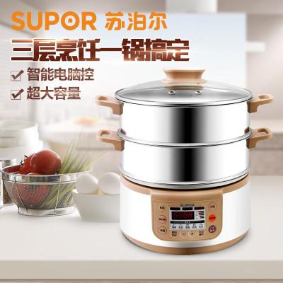 SUPOR/苏泊尔 ZN28YC808-130电蒸锅 售价低于299元必关店!