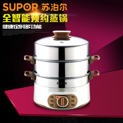 SUPOR/苏泊尔 ZN28YK807-150电蒸锅 售价低于199元必关店!