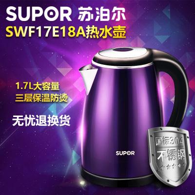 SUPOR/苏泊尔 SWF17E18A电热水壶 售价低于99元必关店!