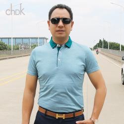 "chdk2016夏季爆款新款男式<span class=""gcolor"">短袖T恤</span>丝光棉休闲立领DGGS1133"