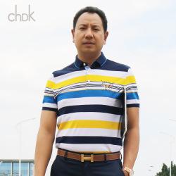 "chdk2016夏季新爆款男式<span class=""gcolor"">短袖T恤</span>纯棉休闲立领爆款DGGS1137"