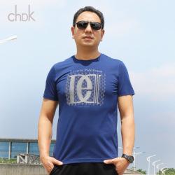 """CHDK2016爆款新款男式<span class=""""gcolor"""">短袖T恤</span>纯棉休闲圆领高端品质DGGS1136"""