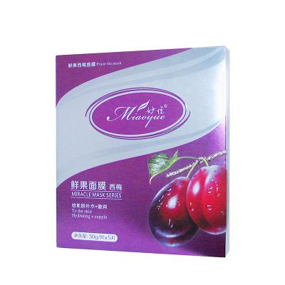 妙悦 鲜果西莓(紫)面膜*蚕丝活氧密集补水面膜 B-MM0002