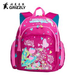 小学生书包女生1-3年级 新款儿童可爱背包  减负护脊双肩包 防水