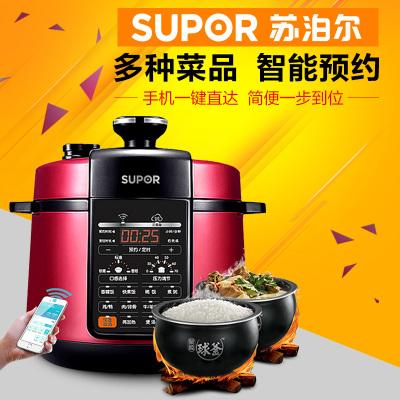 SUPOR/苏泊尔CYSB50YSW21QT-100电压力锅售价低于439元必关店