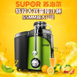 "SUPOR/苏泊尔 TJE06B-400 <span class=""gcolor"">榨汁机</span> 售价低于109元必关店!"