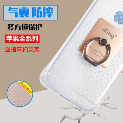 包邮!苹果6s plus硅胶套iphone6s手机壳防摔支架手环
