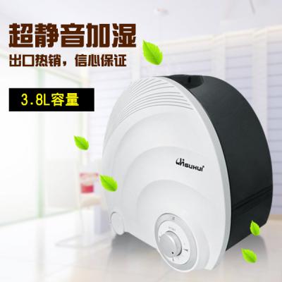 家用静音卧室迷你空调空气加湿器办公室空气净化器香薰GH-273