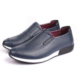 """梵森百利莱 常<span class=""""gcolor"""">休闲</span>男<span class=""""gcolor"""">皮鞋</span>真皮透气白底男士鞋子韩版时尚<span class=""""gcolor"""">休闲</span>鞋8001"""