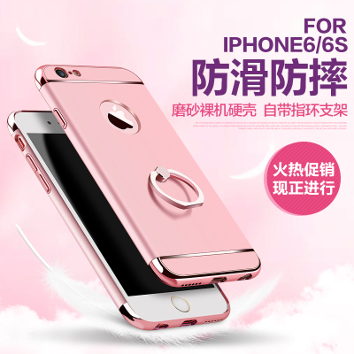 IONE'S苹果手机壳磨砂指环扣支架男女硬壳