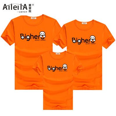 爱蕾拉 2016新款橙色字母短袖亲子装家庭装t恤