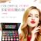 彩妆工具78色眼影盘化妆师个人用易上色多色眼影