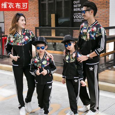 维衣布可 2016秋款亲子装一家三口母女家庭装韩版休闲运动套装1802