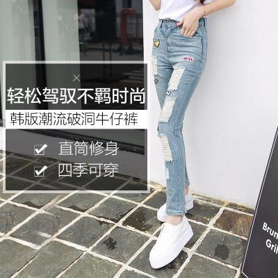简晨 大码女装冼烂牛仔裤 JC1124