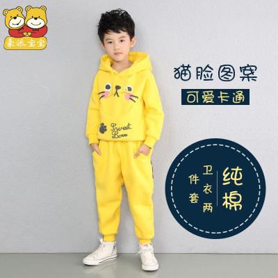 童装套装2016秋季韩版新款男童运动套装中小童纯棉卫衣休闲两件套