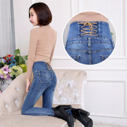 依晨 新款高腰牛仔裤修身显瘦小脚铅笔裤 6603#