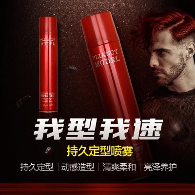 迪诺灵感发胶320ml 持久定型啫喱水干胶 男女士头发造型塑型喷雾