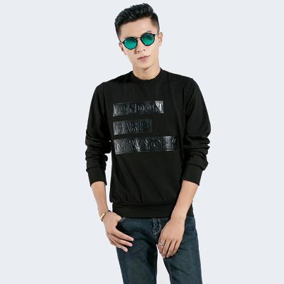 新锐概念 秋冬日韩系列男士长袖锦棉罗马卫衣外套T恤打底衫 8806