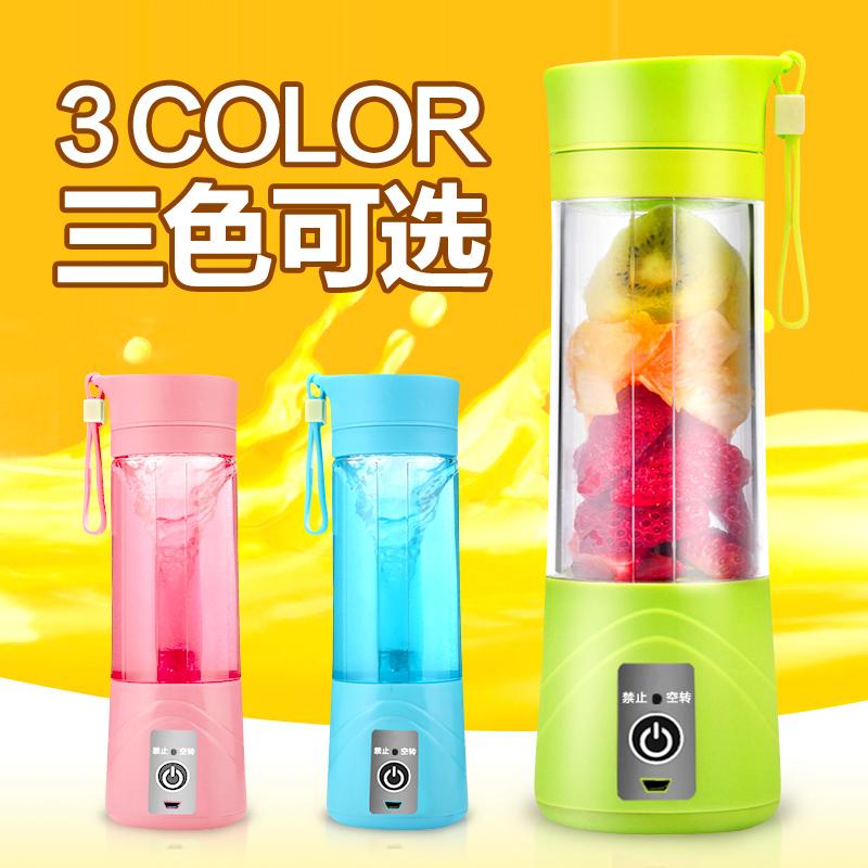 便携式电动果汁杯电动迷你榨汁机,...