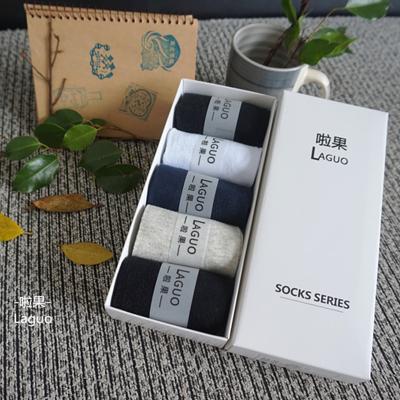 啦果/LAGUO 男士中筒袜纯色纯棉舒适透气(礼盒装)