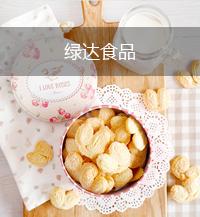 食品频道页-右侧广告